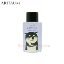 ARITAUM  Lip & Eye Remover 120ml [Shiro & Maro Edition]